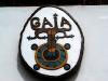 Centro holistico Gaia, Bacalar